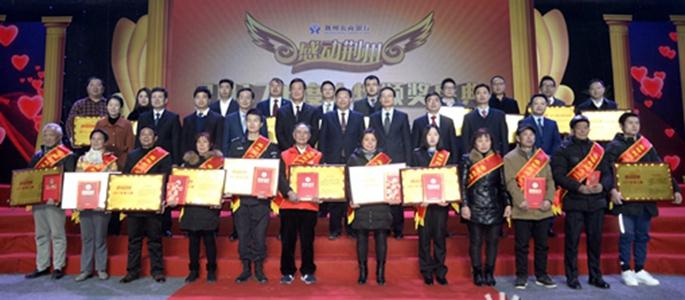 感动荆州2017年度人物颁奖盛典