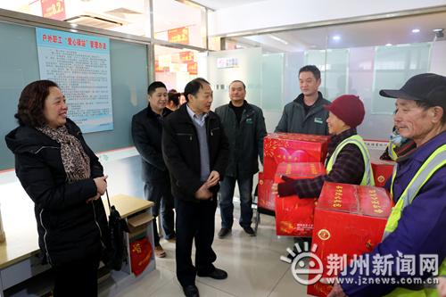 荆州市总工会看望慰问户外工作者 节前送温暖