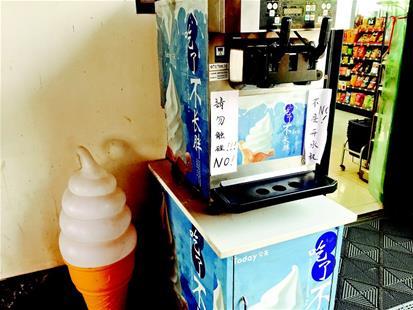 冰淇淋机频闹笑话 便利店贴条提醒