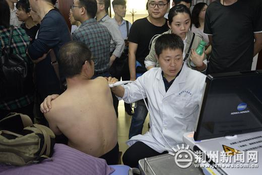 全民健身要健康 荆州中医院运动医学康复中心成立