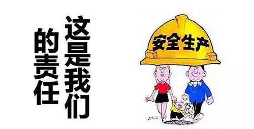"""荆州打非治违出""""重拳""""各单位合力推进安全生产"""