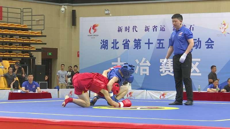 省运会青少年体育类武术散打比赛 荆州选手摘银