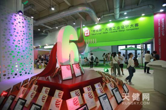 2018中国海外学子创业周启幕 200个路演项目等候资本选秀