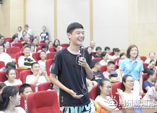 《e线讲坛》第十期,揭开2018荆州高考学霸的高分秘籍!
