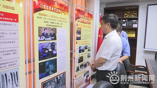 相关新闻 更多>>精华推荐 更多>>荆州政务 更多>>荆州新闻