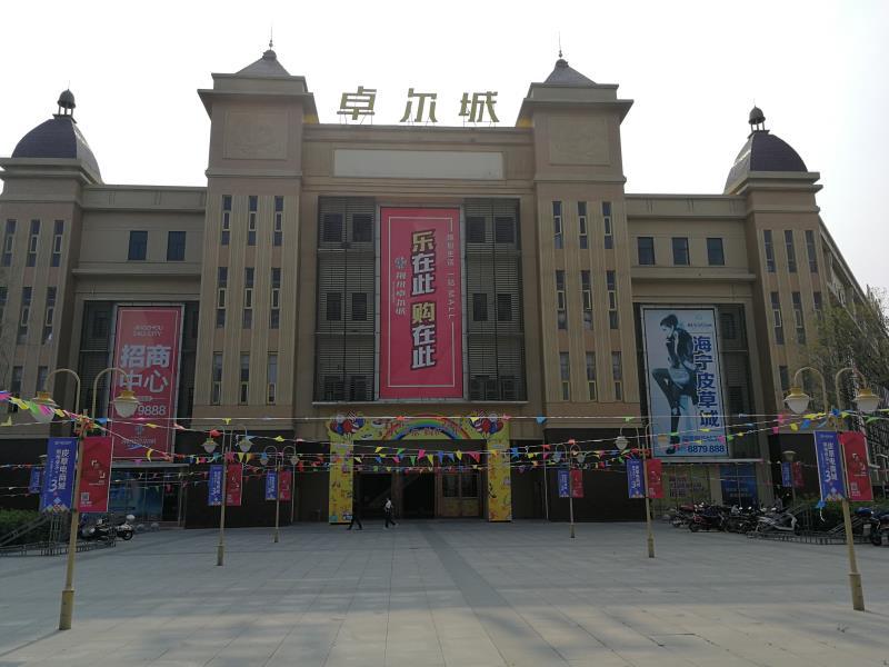 荆州卓尔城绽放璀璨新亮点 祝贺撩角创意空间开业