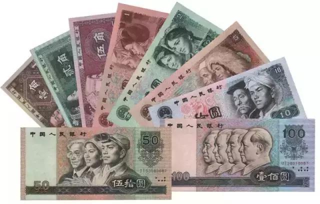 四同号人民币_【重磅加推】央行第五套人民币8同号钞1:1等面值兑换!先订先得 ...