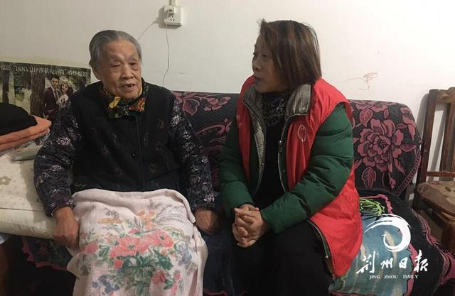 荆州老人如何在社区幸福度晚年?答案在这里!