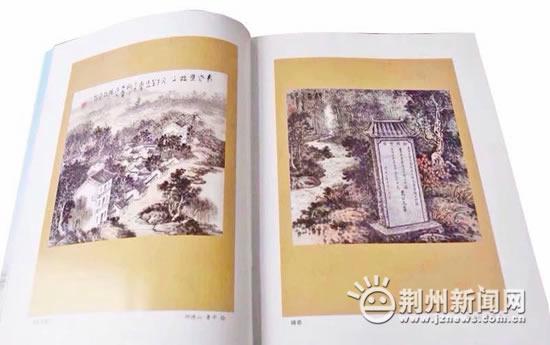 公安县纪实散文集《孟溪大垸我的家》出版问世