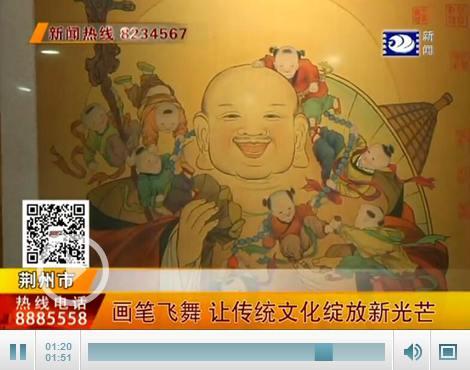 荆州80岁退休教授开画展 让传统文化绽放新光芒