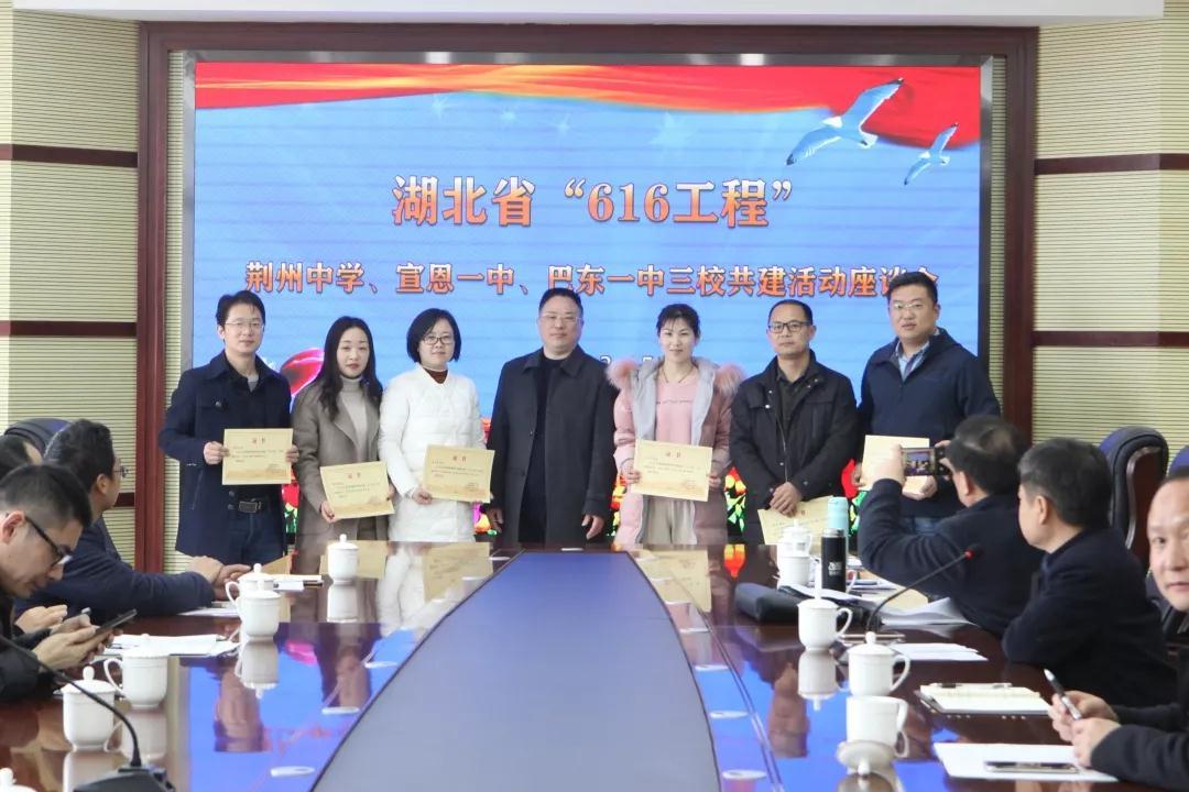 荆州中学联合三校共建进行时:同课异构展风采
