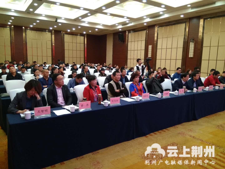 荆州市安徽商会今天成立 朱海涛当选为首任会长