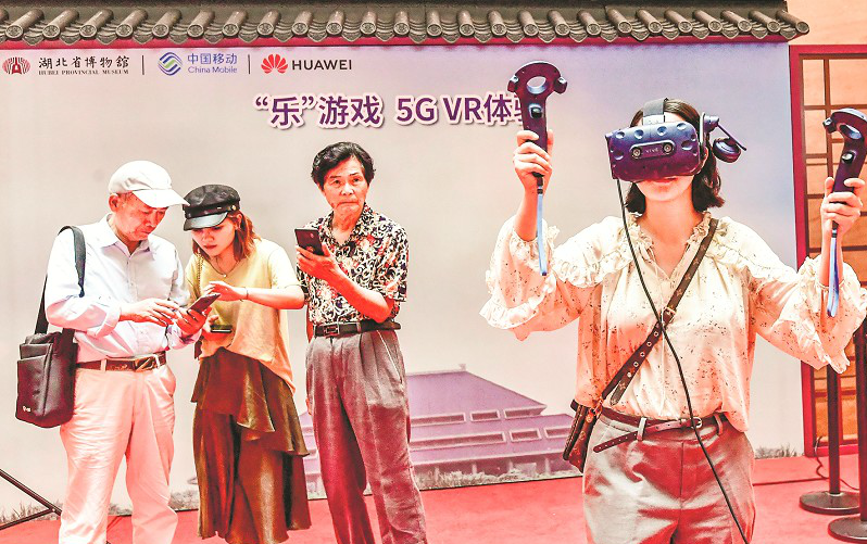 5G市民探访团走进省博 观众借5G技术