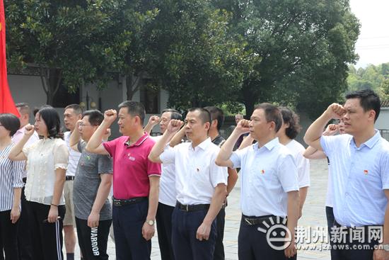 荆州住房中心全体党员赴石首开展红色教育活动