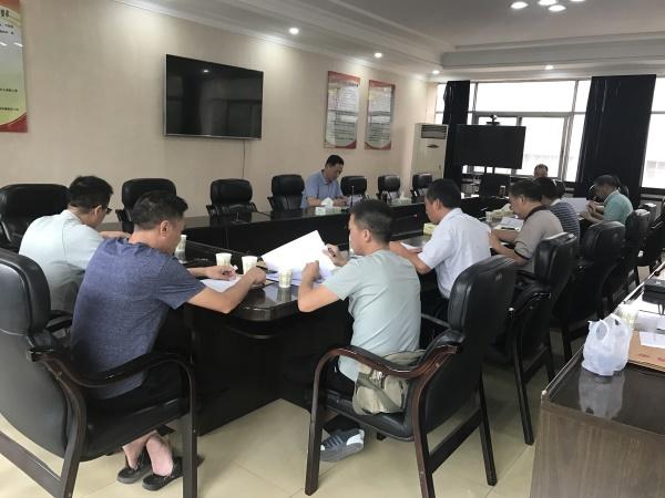 荆州区委全面依法治区委员会办公室第一次会议召开