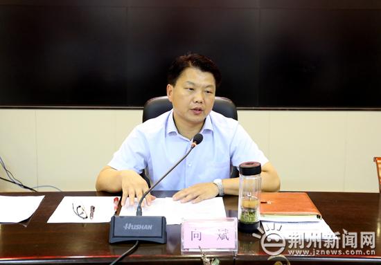荆州市2019年大气污染防治半年工作调度会召开