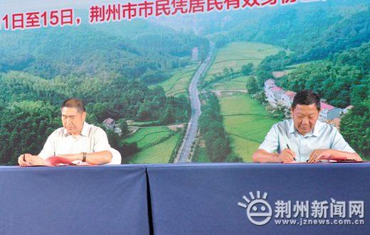 8月1日至15日 荆州市民可免费游览安徽金安4A景区