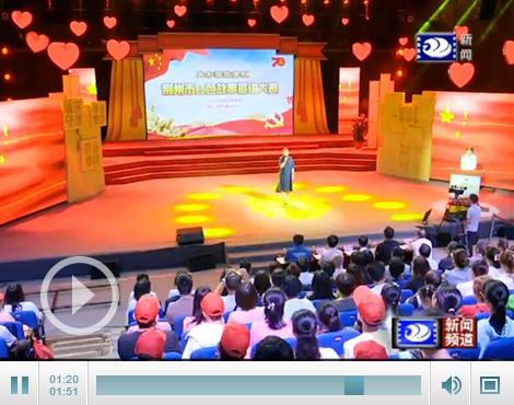共和国故事汇 荆州市红色故事专业组宣讲大赛举行