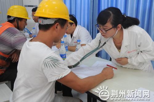 高温关爱建设者 荆州市中心医院健康义诊走进工地