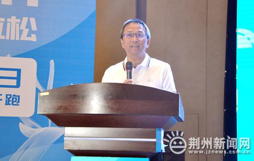 """2019荆马新闻发布会召开 最炫酷""""战袍""""亮相!"""