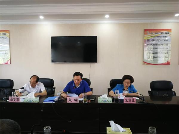 荆州区召开区委全面依法治区委员会司法协调小组第一次会议