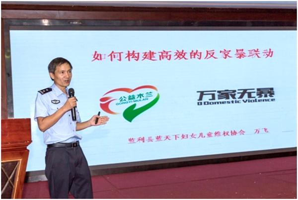 荆州区妇联举办基层妇联干部培训班