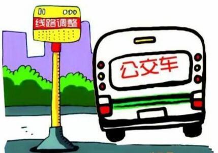 荆州市民请注意!15日起,这6条公交线路有调整