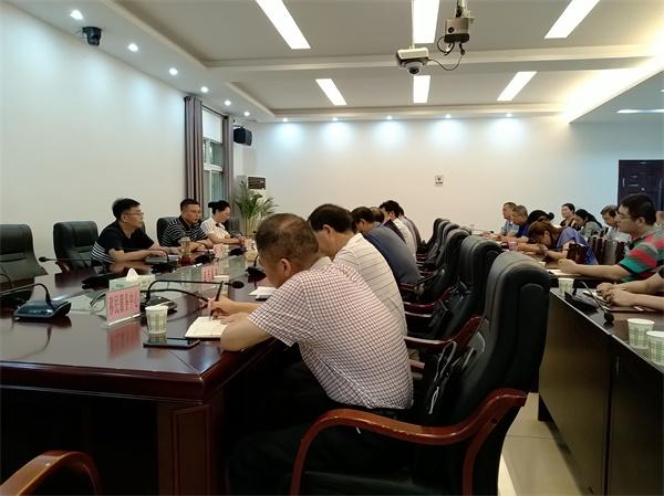 荆州区这些部门下半年工作如何开展?这里有要求……
