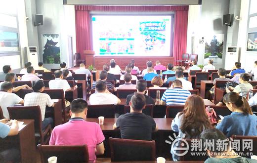 荆州正在修订完善实施方案 全面推进垃圾分类
