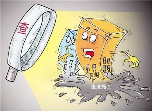 荆州启动建筑市场秩序专项治理行动 保障行业生态
