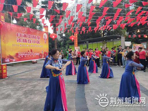 北湖路社区举办邻里百家宴 居民共庆中秋佳节