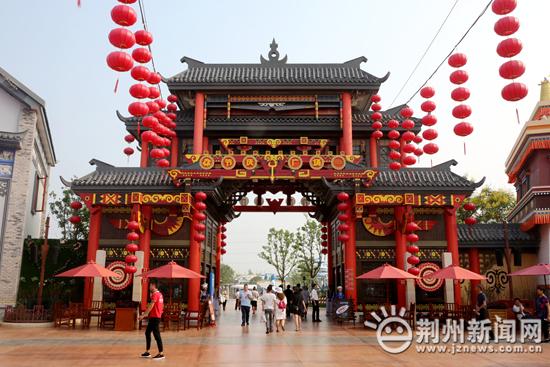 荆州方特东方神画盛大开园 我市文旅事业发展迎来引爆之作