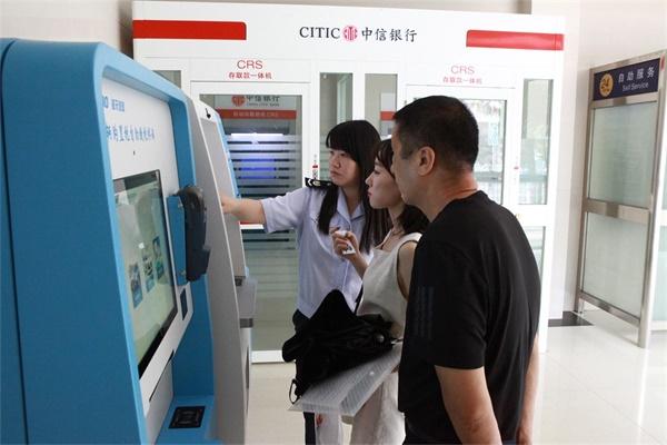 太方便了!荆州区税务局纳税服务24小时不打烊