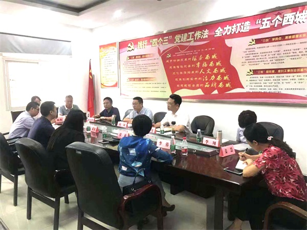 共建共享幸福西城 荆州区西城街道开展科普志愿活动