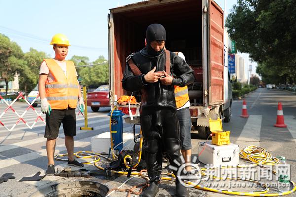 """荆州城区地下900公里""""大动脉"""" 年底前将完成疏通"""