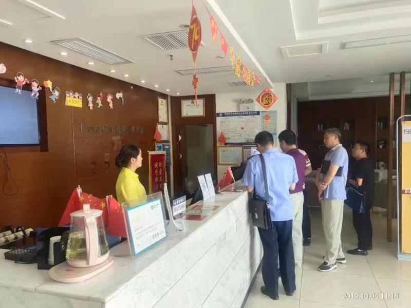 荆州市市场监督管理局勇担使命严控酒店虚高客房价