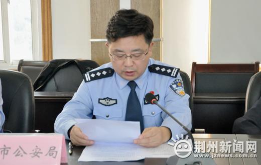 荆州通报扫黑除恶专项斗争最新情况 一批案件正深挖