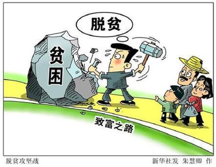 正在公示!荆州这些集体和个人拟被评为全市脱贫攻坚工作先进