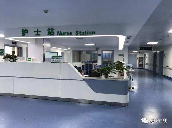 注意!公安县人民医院东楼启用,科室位置有调整