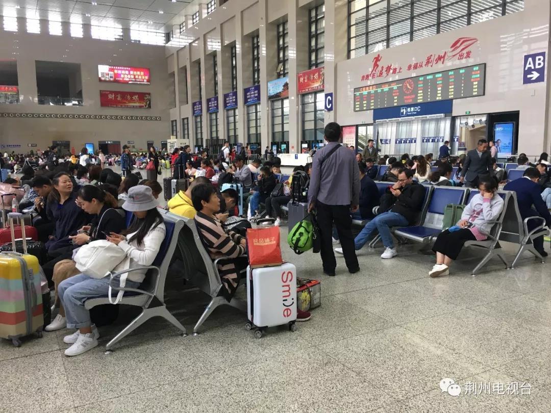 全国铁路11日起调图,涉及荆州的有……戳进来看!