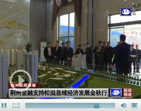 松滋gdp_湖北荆州未来的黑马县市,不是最强的松滋和公安,而是个工业弱县(2)