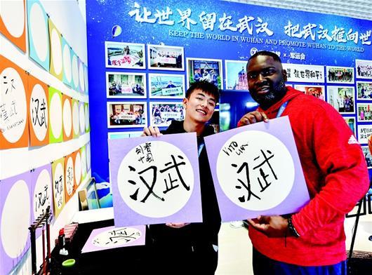 """军运村文创产品受热捧 外国友人要把""""武汉""""带回家"""