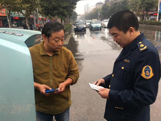 轻松赚钱:创文进行时:规范出租车运营秩序 打造城市流动名片