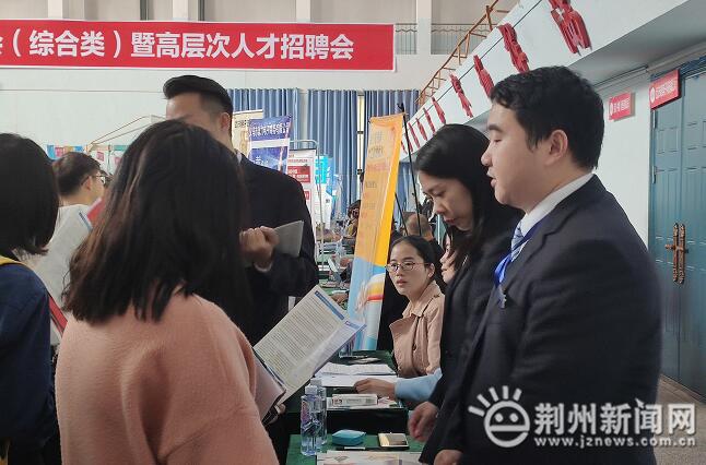 校企合作 长江大学举办人才招聘会提供2000余岗位