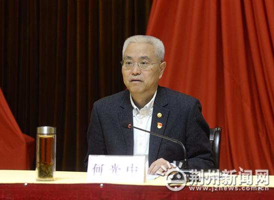 省委第一巡视组巡视荆州市委反馈意见整改情况通报会召开