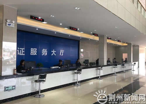 荆州首家全功能大型综合性汽车市场试营业
