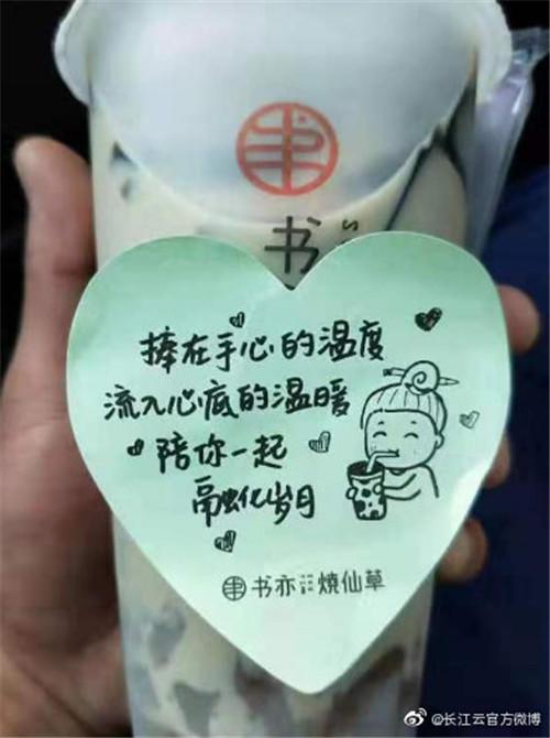 """暖心! """"119"""" 当天,陌生女孩给消防员送奶茶"""