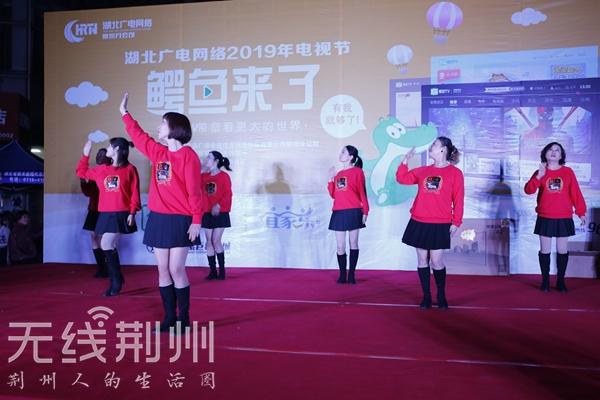 """""""鳄鱼来了""""线下活动走进窑湾新村 现场观众好嗨哟"""