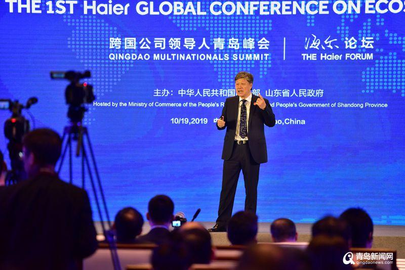 海尔创世界级生态链群 2000小微聚合全球一流资源