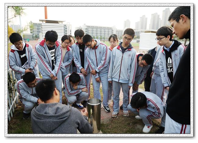 荆州中学校园气象站揭牌 提高学生气象灾害防范意识